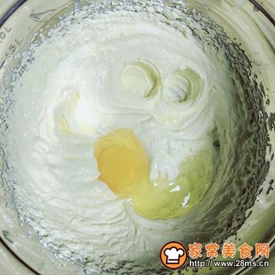 香葱火腿奶酥的做法图解5