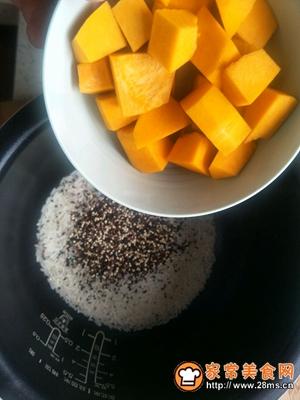 南瓜藜麦焖饭的做法图解1