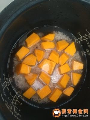 南瓜藜麦焖饭的做法图解2