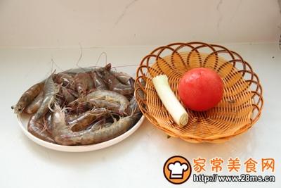 番茄炒虾的做法图解1
