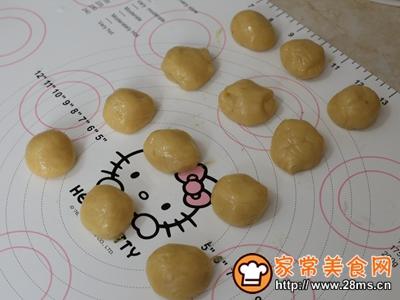 黑芝麻广式月饼的做法图解6