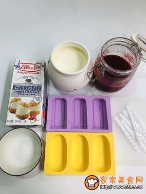 超级详细脆皮酸奶冰淇淋的做法图解1