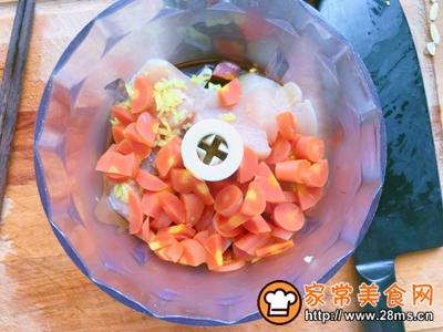 胡萝卜鸡肉丸子的做法图解4