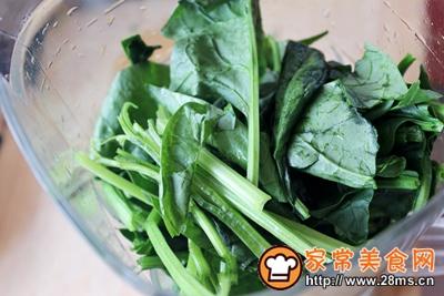 芹菜牛肉翡翠饺的做法图解4