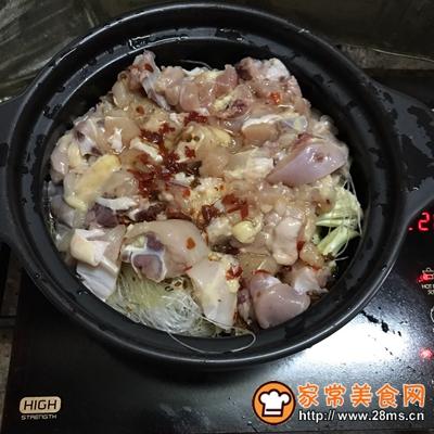 鸡肉烩菜的做法图解7