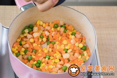 鲜蔬挞的做法图解7