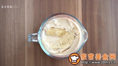 白玉奶茶冻的做法图解3