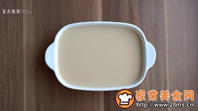 白玉奶茶冻的做法图解4