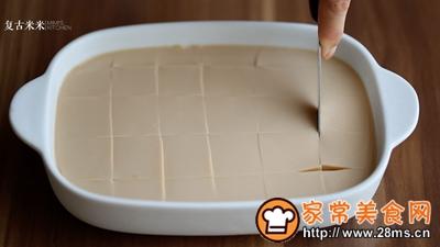白玉奶茶冻的做法图解8