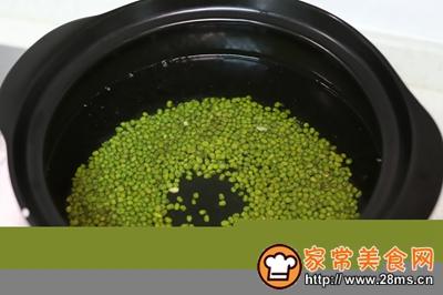 绿豆百合汤的做法图解4