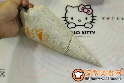 奥利奥黑巧冰淇淋月饼的做法图解9
