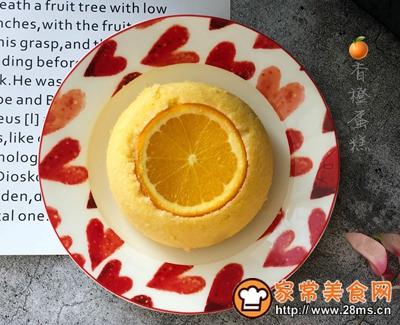 橙子蛋糕的做法图解8