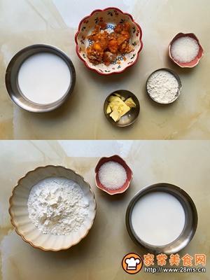 金沙咸蛋黄冰皮月饼的做法图解1