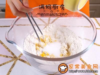 吐司面包(电饭锅版)的做法图解4