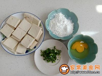 锅包豆腐的家常做法 _1