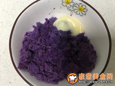 紫薯高纤包的做法图解7