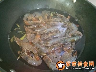 懒人版白灼虾的做法图解3