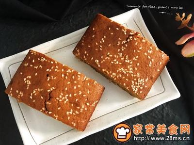 红枣发糕的做法图解15