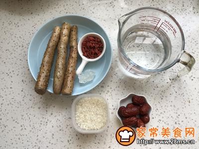 养胃健脾山药红枣枸杞粥的做法图解1