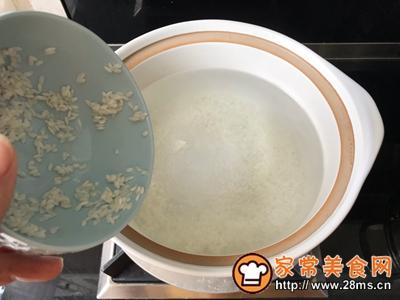养胃健脾山药红枣枸杞粥的做法图解3