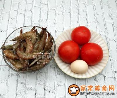 番茄虾球的做法图解1