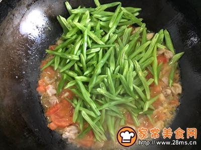 茄汁鸡肉焖面的做法图解10
