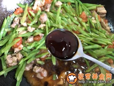 茄汁鸡肉焖面的做法图解12