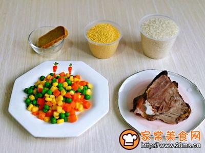 咖喱牛肉时蔬盖浇饭的做法图解1