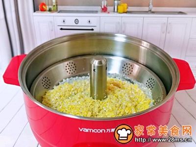 咖喱牛肉时蔬盖浇饭的做法图解2