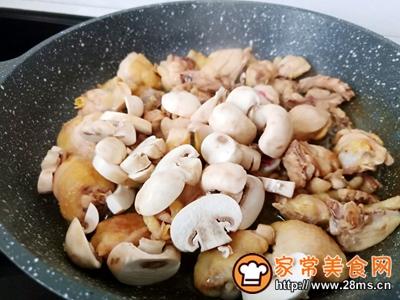 黄焖鸡米饭的做法图解8