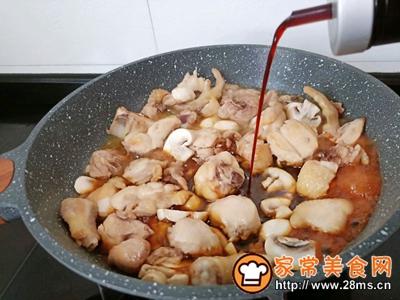 黄焖鸡米饭的做法图解9