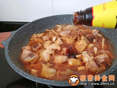 黄焖鸡米饭的做法图解10