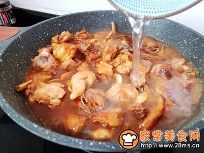 黄焖鸡米饭的做法图解11