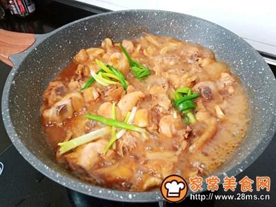 黄焖鸡米饭的做法图解12