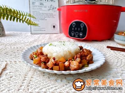 黄焖鸡米饭的做法图解17