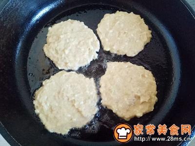 香煎鸡肉藕饼的做法图解8
