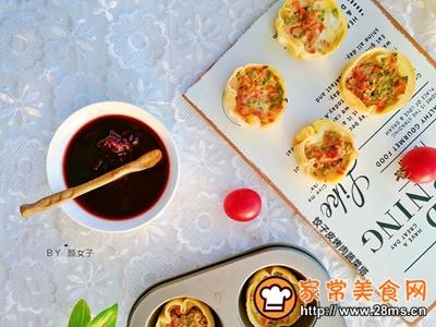 饺子皮烤肉蔬菜塔的做法图解10