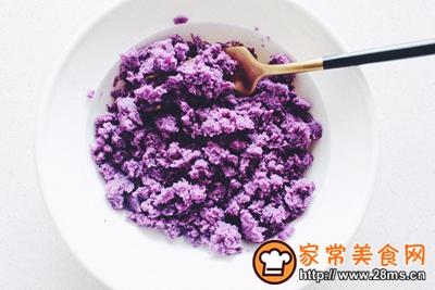 紫薯麦片酸奶碗的做法图解1