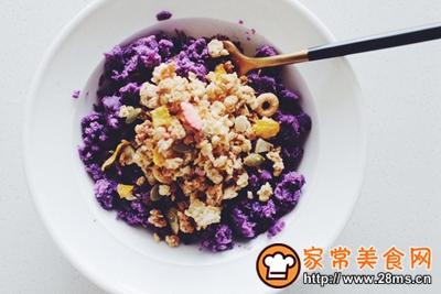 紫薯麦片酸奶碗的做法图解2