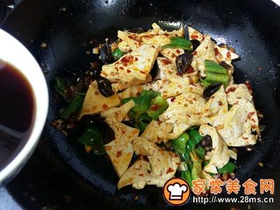 米饭遭殃菜鱼香豆腐的做法图解6