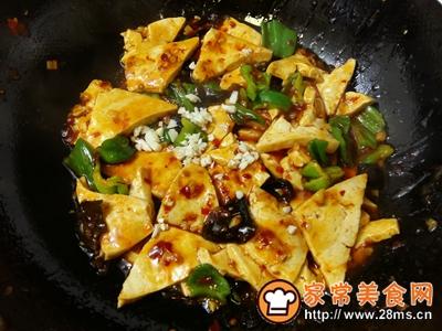 米饭遭殃菜鱼香豆腐的做法图解7