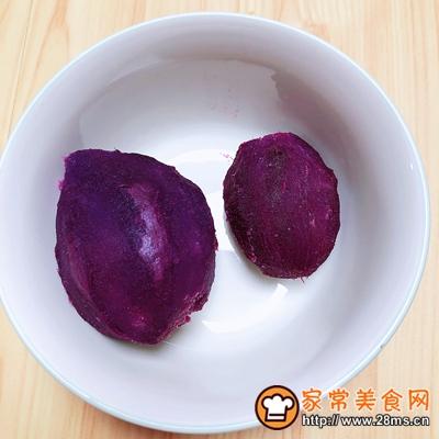 椰浆紫薯奶皮月饼的做法图解2