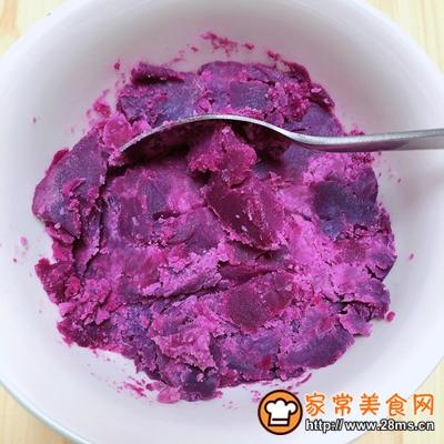 椰浆紫薯奶皮月饼的做法图解3