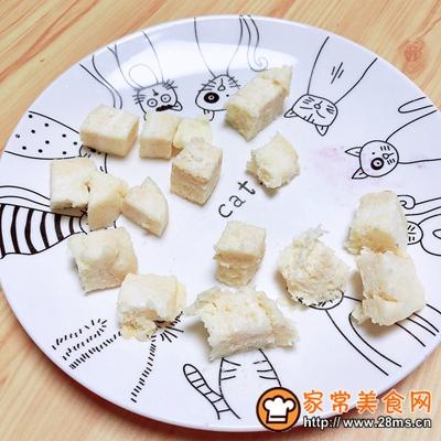 椰浆紫薯奶皮月饼的做法图解6