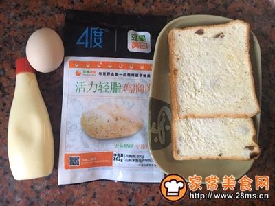 鸡扒面包坚果沙拉的做法图解1
