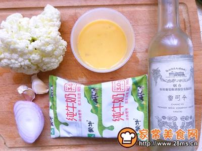 菜花也能做浓汤法式菜花奶油浓汤的做法图解1