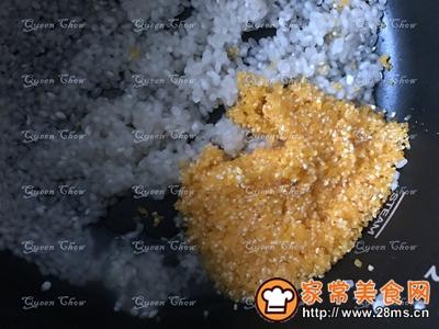 健身食谱低糖三色粗米饭的做法图解4