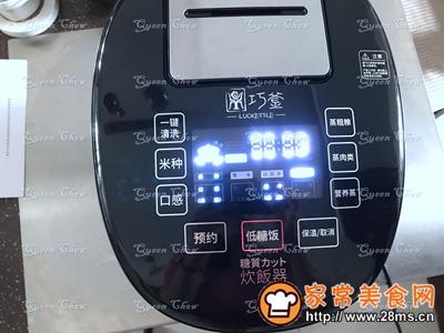 健身食谱低糖三色粗米饭的做法图解8