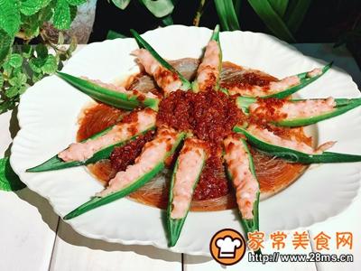秋葵粉丝鲜虾酿的做法图解8