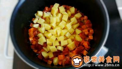 火辣孜然炸蔬饭的做法图解3